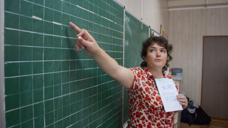 Фото навчання у звичайній школі