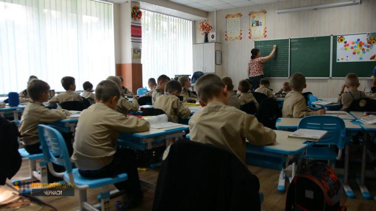 Фото традиційного уроку у початковій школі