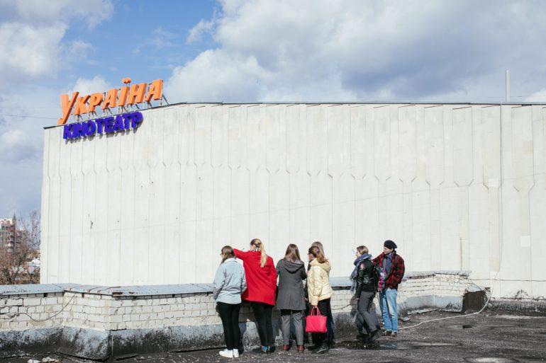 Кінотеатр «Україна» у Черкасах