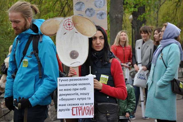 марш за права тварин фото