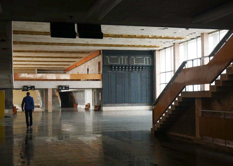 Фото черкаського аеровокзалу