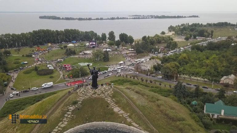 Батьківщина мати пам'ятник фото Черкаси