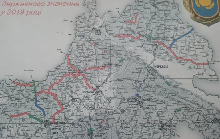 Карта ремонту доріг Черкаської області