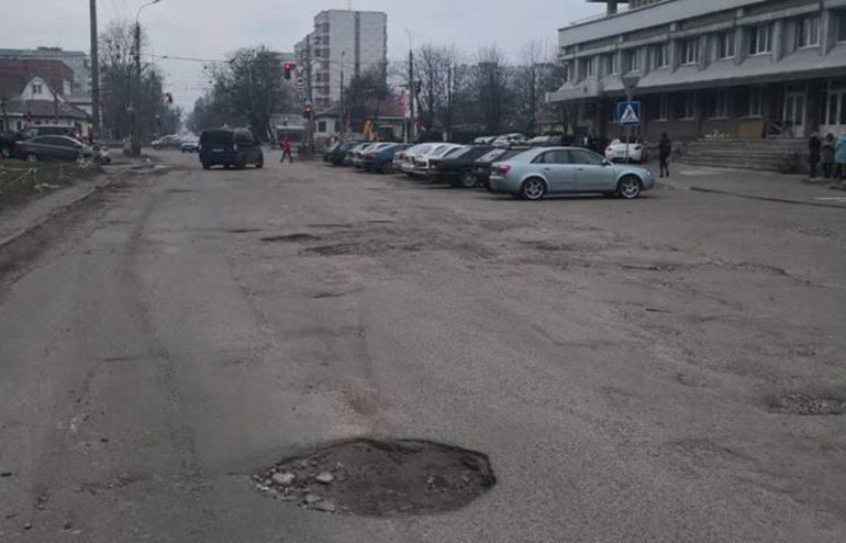 Фото дороги на Чехова у Черкасах