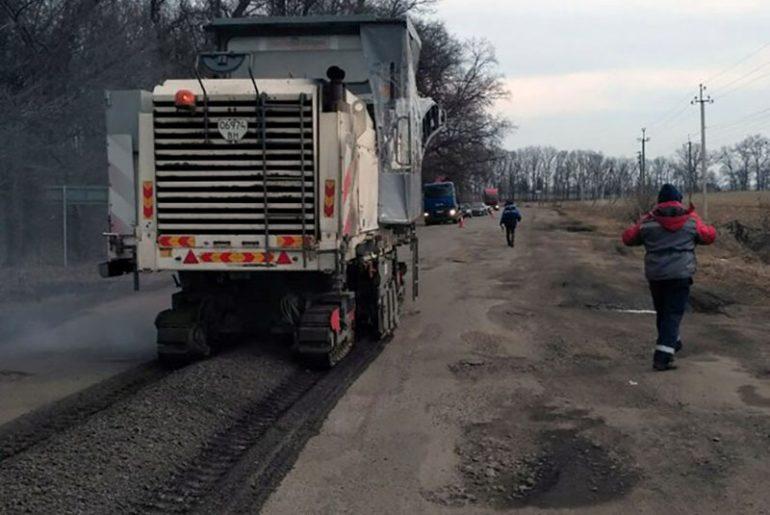 Фото ремонту дороги біля Геронимівки