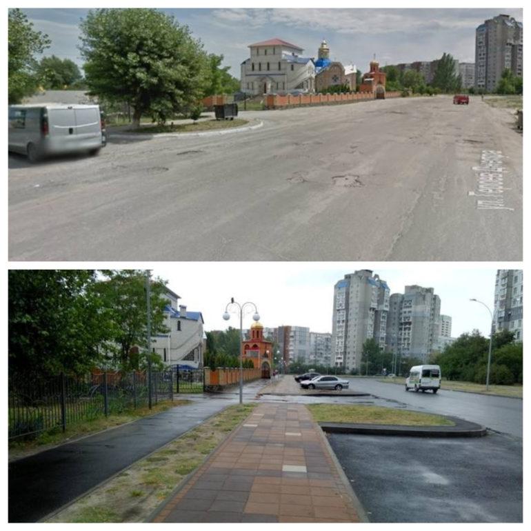 Фото вулиці Героїв Дніпра до та після ремонту