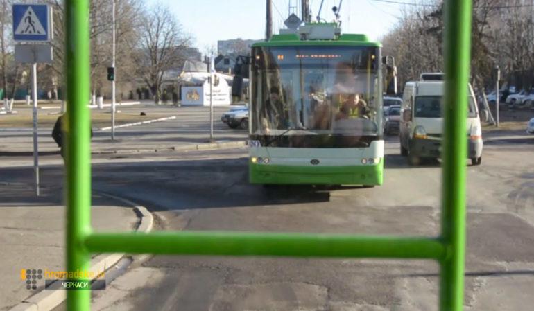 Тролейбуси у Черкасах