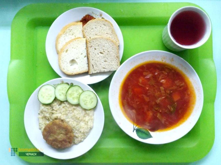 Шкільне харчування у черкаській школі