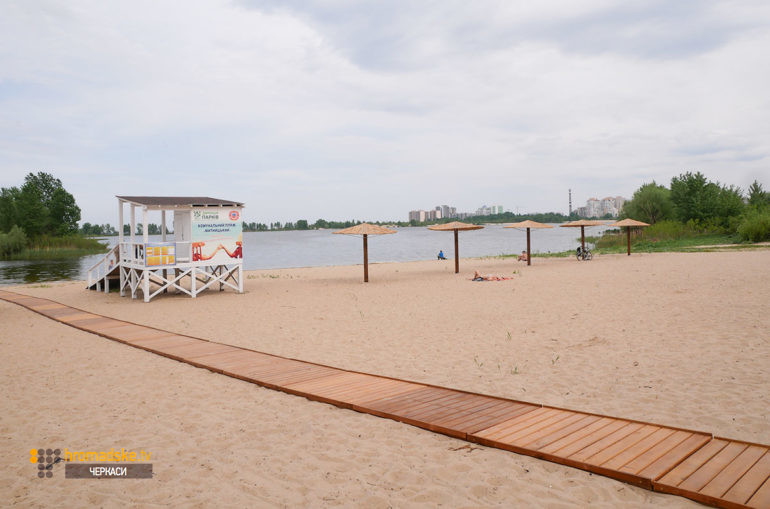 Фото пляжу Митницький