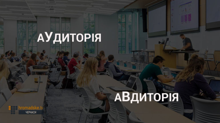 Український правопис зміни