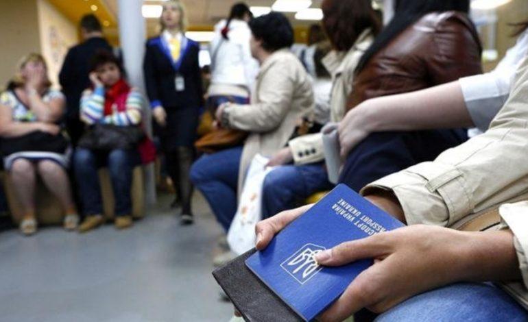 Фото трудових мігрантів