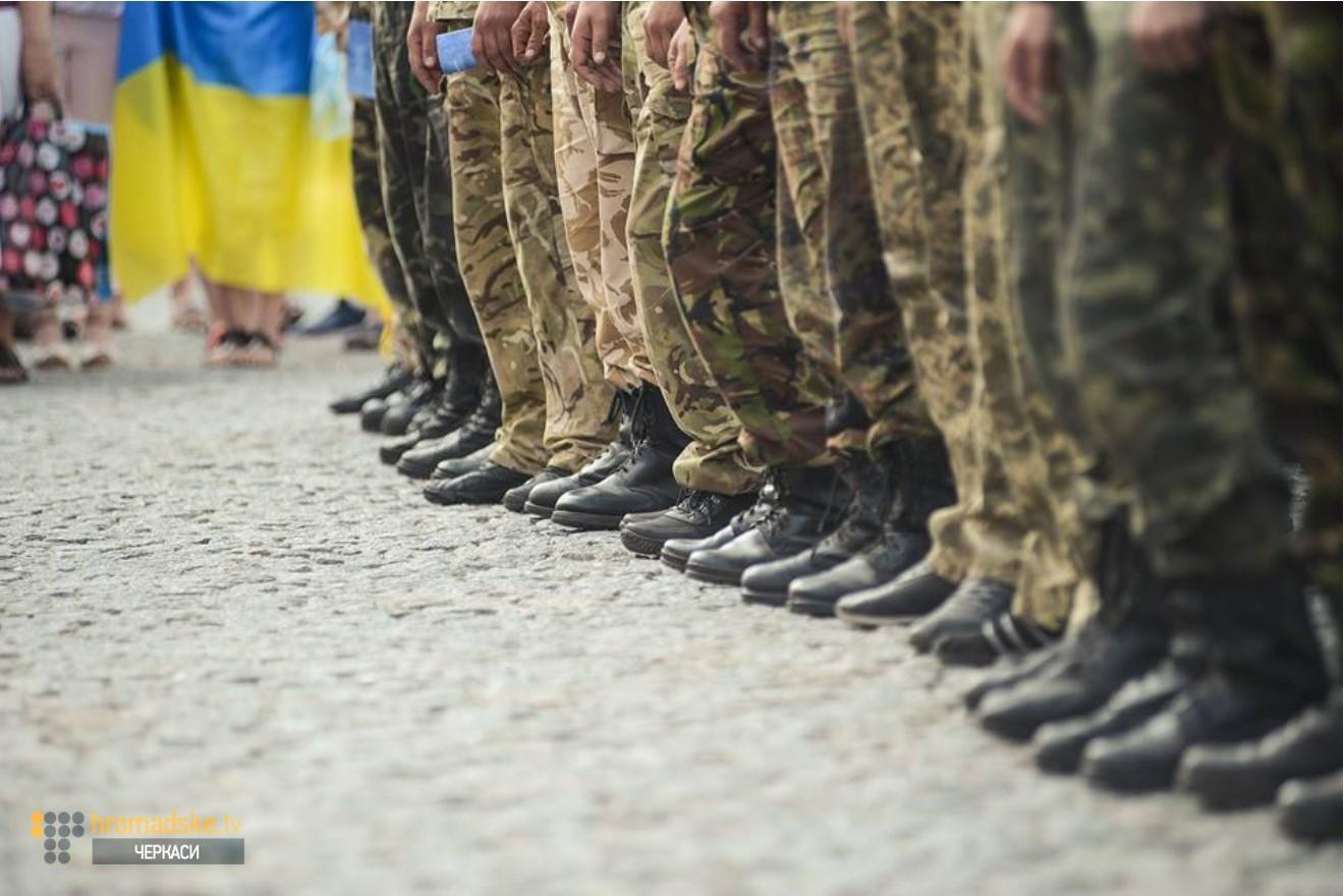 Рейди на призовників. Чому черкаський військкомат «полює» на молодих чоловіків просто на вулиц