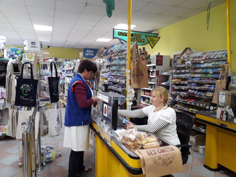 Магазини Корсуня долучилися до екологічних днів