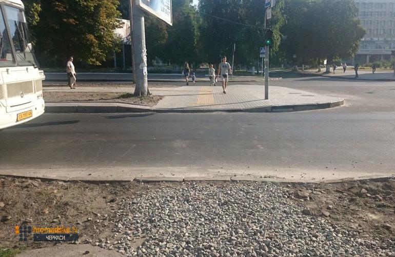 фото тактильної доріжки в Черкасах