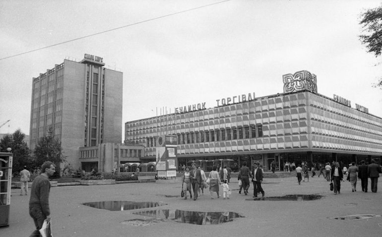 Будинку торгівлі 40 років