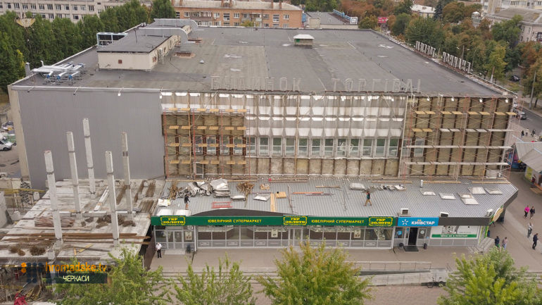 Фасад Будинку торгівлі у Черкасах реконструюють