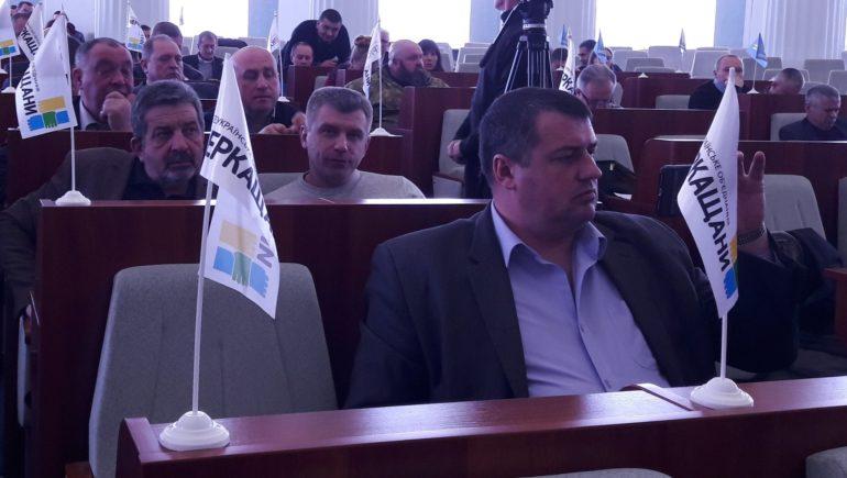 Новий голова Черкаської облради