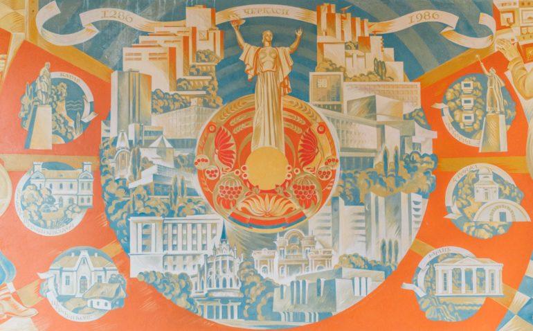 Фрески черкаських художників Неоніли та Альберта Недосеко