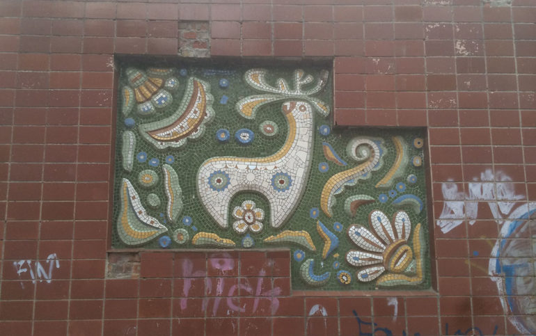 фото мозаїки у Черкасах