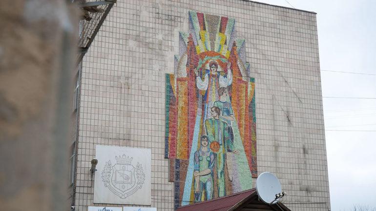 фото мозаїки Черкаси