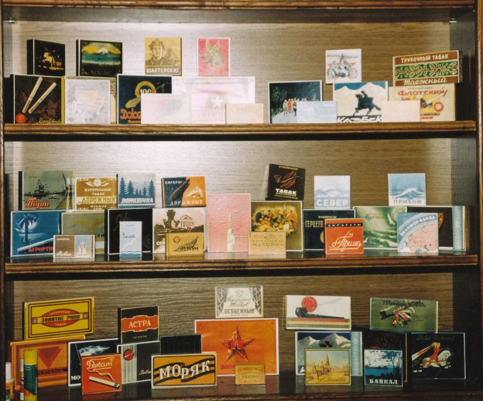 фото черкаси тютюнова фабрика