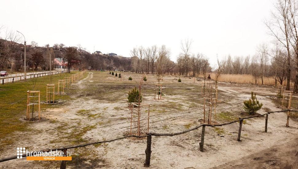 Парк «Молодіжний» у Черкасах